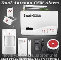 Комплект GSM сигналізації - 10A, + Подарунок!