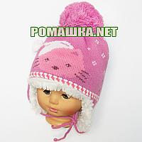Детская зимняя вязаная шапочка р. 46-48 на овчине с завязками 2533 Малиновый 48