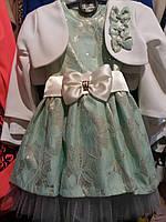 Нарядное детское платье, фото 1