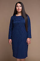 Платье  ИРМА темно-синий (54-60)