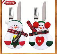 Сервировочный новогодний комплект нож+вилка