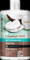 """Шампунь для волос """" Мягкое очищение"""" от ТМ """" Dr. Sante Coconut Hair"""" , 1000 мл"""