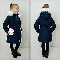 "Зимняя куртка-пальто ""Зайки"""