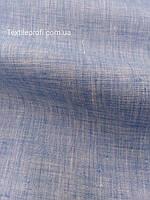 Льняная меланжевая ткань светло - голубого цвета