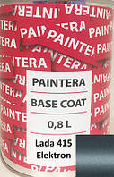 Автокраска Paintera LADA 415 Elektron 0.8L