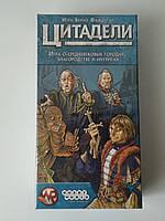 Настольная игра Цитадели (Classic), фото 1