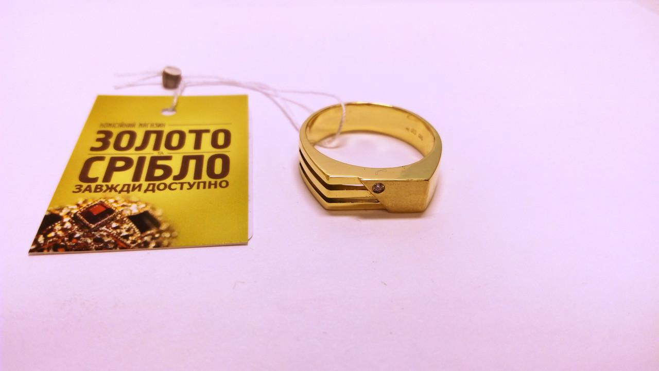 На золото белгорода цены ломбарды лозовая скарбниця ломбард