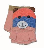 Перчатки с варежками  детские для девочки