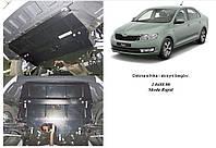 Защита двигателя Skoda Rapid с 2012-