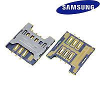 Коннектор SIM-карты для Samsung C3520, оригинал