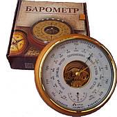 Барометр УТЕС БТКСН-8