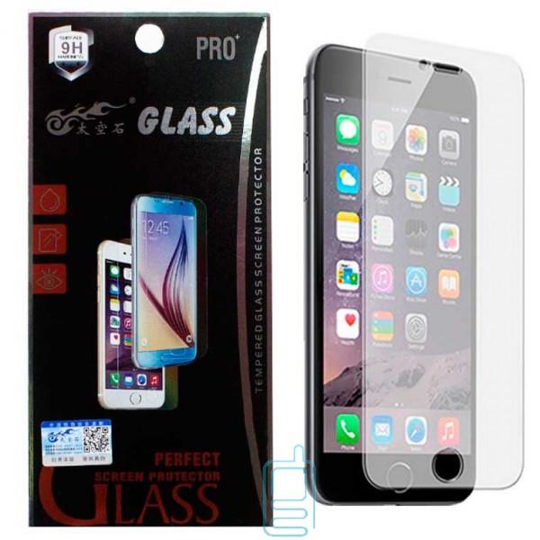 Защитное стекло 2.5D LG H734 G4s, H735 G4 Beat, H736 G4 mini 0.26mm King Fire