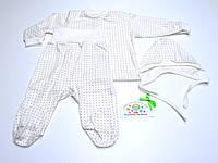 Детский комплект  (62 рост) молочний в горошек