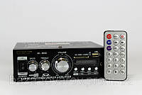 Усилитель звука AMP 699 UKC