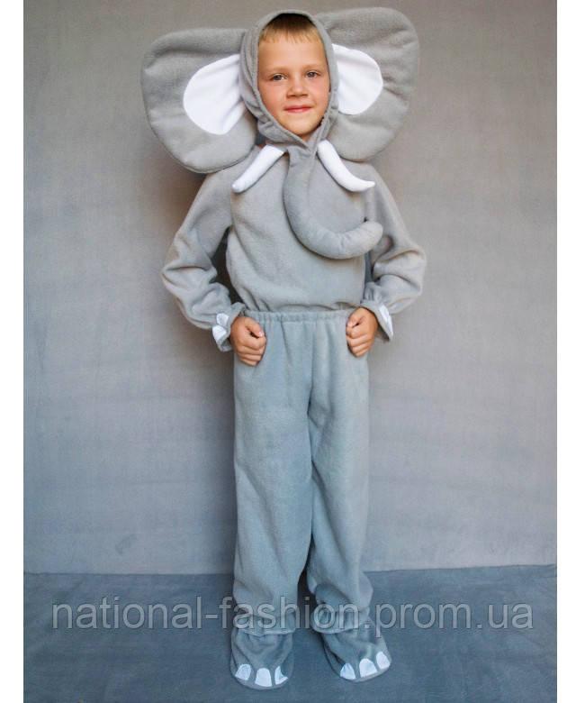 Детский карнавальный костюм «Слоник» (3-6 лет)