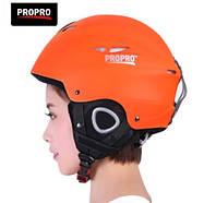 Горнолыжный шлем PROPRO для сноубордистов и лыжников. Оранжевый