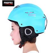 Горнолыжный шлем PROPRO для сноубордистов и лыжников. Голубой