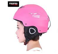 Горнолыжный шлем PROPRO для сноубордистов и лыжников. Розовый