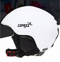 Горнолыжный шлем Copozz для лыжников и сноубордистов. Белый