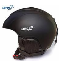 Горнолыжный шлем Copozz для лыжников и сноубордистов. Черный