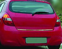 Нержавеющая кромка на багажник Hyundai i20 2008+
