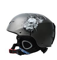 Горнолыжный шлем Feiyu. Серый