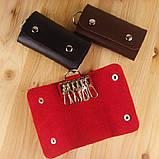 Кошелек для ключей (ключница), фото 10