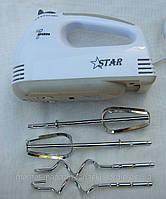Миксер Star ST-133-TDN