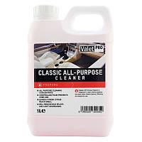 Valet Pro Classic All Purpose Cleaner многоцелевой очиститель салона, фото 1