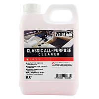 Valet Pro Classic All Purpose Cleaner многоцелевой очиститель салона