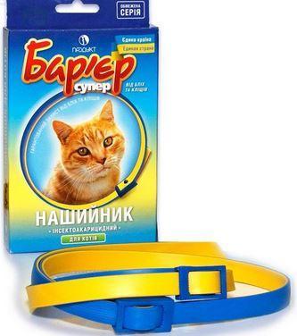 Ошейник Барьер для котов (желто-синий)