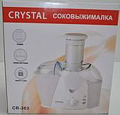 Соковыжималка для овощей и фруктов CRYSTAL CR-303, 500Вт, 2 режима, контейнер для мякоти 1л