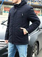 Тёплая мужская курточка