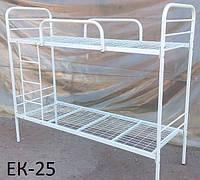 Кровать металлическая двухъярусная для общежитий