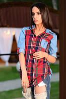 Рубашка шотландка с джинсовыми рукавами