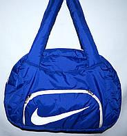 Женская синяя дутая стеганная сумка под пуховик Найк 35*21