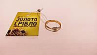 "Золотое кольцо с бриллиантом ""Сердце"". Размер 16,5. Цена 1700 грн."