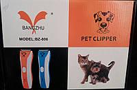 Машинка для стрижки собак и кошек Professional Pet Clipper BZ-806