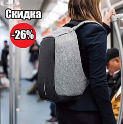 Рюкзак Kalidi Bobby с защитой от карманников