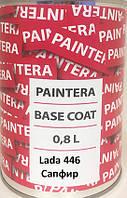 Автокраска Paintera LADA 446 Сапфир 0.8L