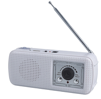 Фонарь ручной Yajia YJ-6868SY (радио FM)
