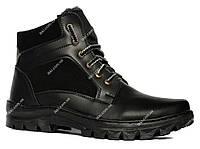 Зимние ботинки для мужчин на шнуровку (ПБ-28чвг)