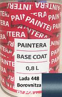 Автокраска Paintera LADA 451 Borovnitza 0.8L