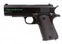 Пистолет ZM 22 металлический