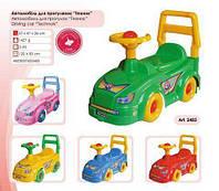 "Детская  Іграшка ""Автомобіль для прогулянок ТехноК"""