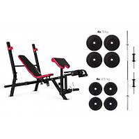 Набор Premium 40 кг со скамьей HS-1080