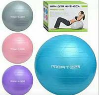 Мяч для фитнеса-85см M 0278 U/R Фитбол
