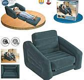 Надувное кресло-трансформер Intex