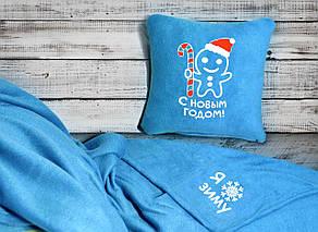 """Новогодний набор: подушка + плед """"С Новым Годом!"""" 03 цвет на выбор"""