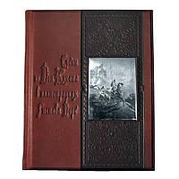 Сцены из Дон Кихота в иллюстрациях Гюстава Доре